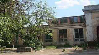 аренда офисные помещения Киев